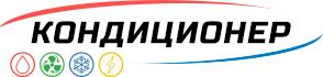 "Интернет магазин ""Кондиционер Киев"""