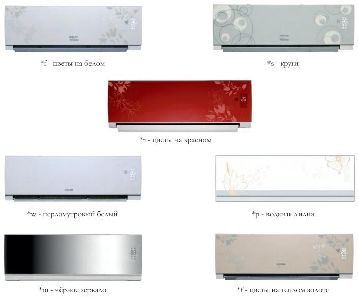 Цветовые варианты кондиционеров Neoclima NeoArt