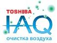 Система фильтрации воздуха IAQ